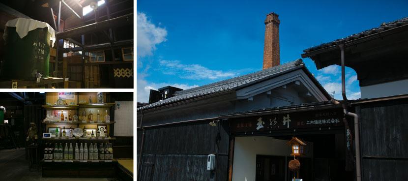 「酒蔵」に立ち寄り、お気に入りの日本酒を購入