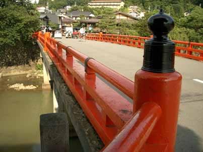 【古い町並の「赤い中橋」通行止めのお知らせ】